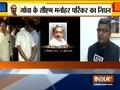 Ravi Shankar Prasad pays tribute to Manohar Parrikar