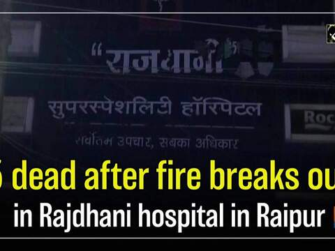 5 dead after fire breaks out in Rajdhani hospital in Raipur