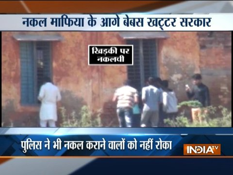 Caught on camera: Mass cheating during board exams in Haryana