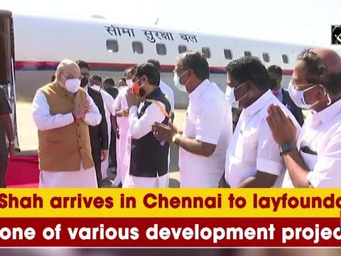 HM Amit Shah arrives in Chennai to lay foundation stone of various development projects