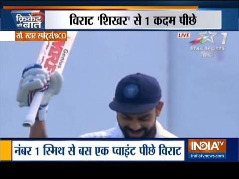 Virat Kohli one point behind Steve Smith in ICC Test Rankings; R Ashwin, Ajinkya Rahane move upwards