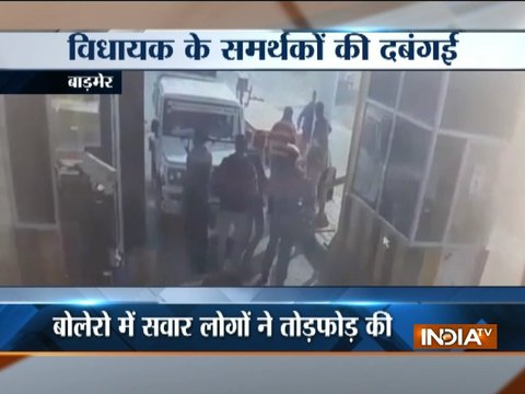 Rajasthan: Supporters of independent MLA vandalise toll booth, thrash workers in Barmer