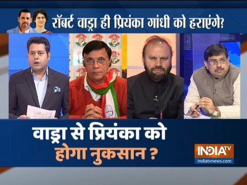 कुरुक्षेत्र   9 फरवरी, 2019: क्या रॉबर्ट वाड्रा, प्रियंका गांधी की राजनीति को प्रभावित करेंगे?