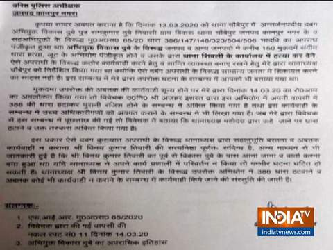 SHO had links with gangster Vikas Dubey, reveals CO Devendra Mishra's letter to SSP