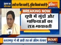 Hope UP govt will take action: Mayawati on Hathras rape
