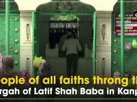 People of all faiths throng the dargah of Latif Shah Baba in Kanpur