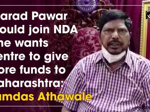 Sharad Pawar should join NDA if he wants Centre to give more funds to Maharashtra: Ramdas Athawale