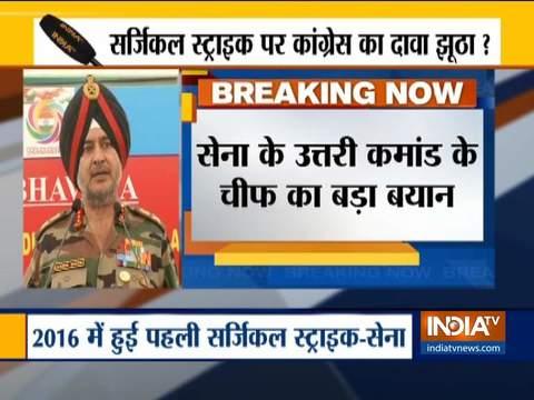 पहली सर्जिकल स्ट्राइक 16 सितंबर को हुई थी: लेफ्टिनेंट जनरल रणबीर सिंह