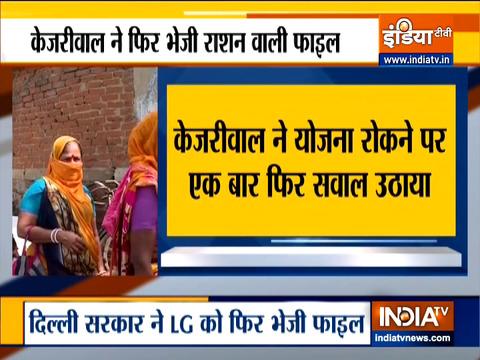 CM केजरीवाल ने उपराज्यपाल को घर घर राशन योजना डिलीवरी की फाइल भेजी