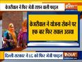 Delhi CM sends file of doorstep delivery of ration scheme to Lt Gov once again