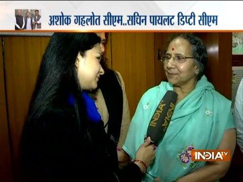 अशोक गहलोत के CM बनने पर उनके परिवार ने इंडिया टीवी पर जाहिर की खुशी