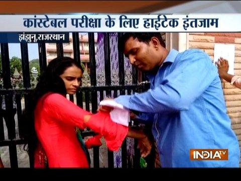 राजस्थान कांस्टेबल भर्ती परीक्षा के दौरान छात्रों के कपड़े उतरवाकर हुई चेकिंग