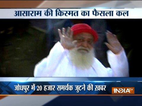 Rajasthan: Sec 144 imposed in Jodhpur ahead of Asaram verdict