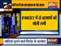 2 robbers arrested in Noida after encounter with police