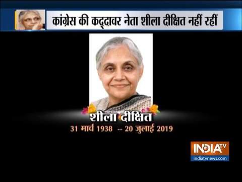 हिंदुस्तान हमारा | 20 जुलाई, 2019