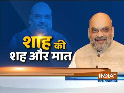 Special Report: What is Amit Shah's prediction on Delhi elections?