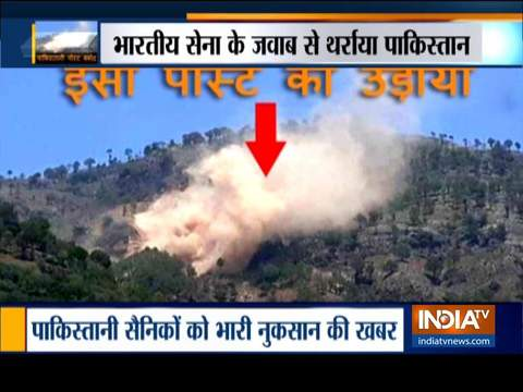 LoC पर पाकिस्तान ने किया सीज़फायर का उलंघन, जवाब में भारतीय सेना ने पाक पोस्ट को तबाह किया