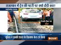 Man drives car on railway track in Rajasthan's Sawai Madhopur