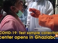 COVID-19: Test sample collection center opens in Ghaziabad