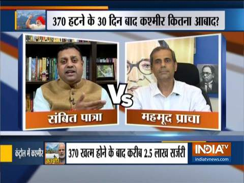 Kurukshetra: Debate on the changing face of Kashmir as several youths from Valley join Indian Army