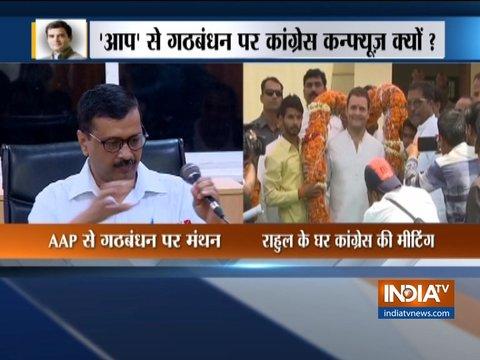 दिल्ली में AAP के साथ गठबंधन पर फैसले के लिए कांग्रेस की अहम बैठक