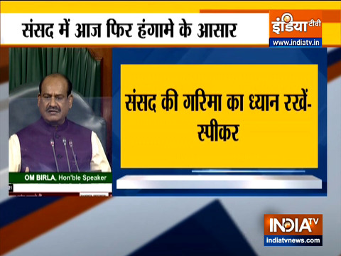 Om Birla urges the Opposition to maintain decorum of the House