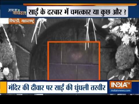 आज का वायरल: शिरडी के साईं बाबा ने भक्तों को दिया 'दर्शन', द्वारकामाई की दीवार पर दिखी छवि