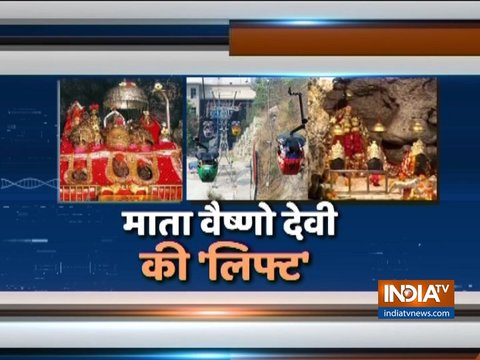 JK Governor dedicates passenger ropeway service to Vaishno Devi pilgrims