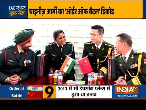LAC standoff: अगले दो से तीन दिनों में भारत-चीन के सैन्य कमांडरों के बीच होगी बातचीत