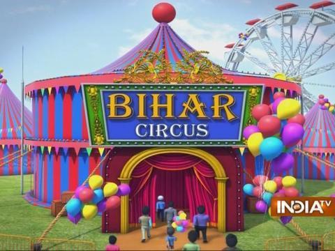 OMG: Political Circus of Bihar's Mahagathbandhan