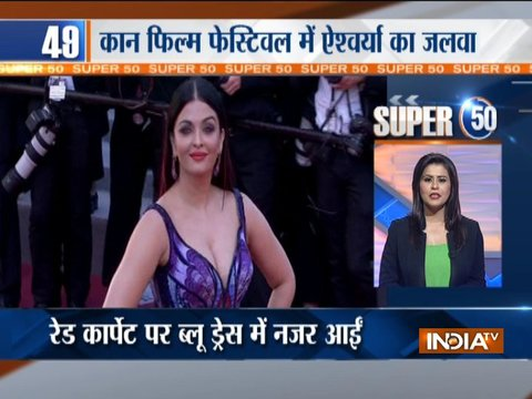 Super 50 : NonStop News | 13th May, 2018
