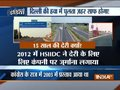 PM Modi to inaugurate Western Peripheral Expressway today