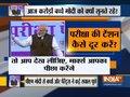 Pariksha Pe Charcha 2.0: PM Narendra Modi gives exam tips to students