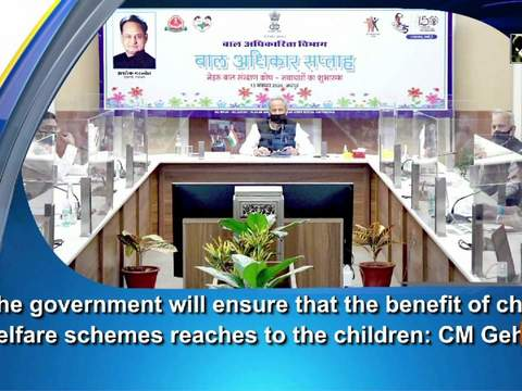 The government will ensure that the benefit of child welfare schemes reaches to the children: CM Gehlot