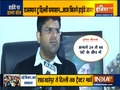 Hope stalemate will end in 24-48 hours, says Dushyant Chautala