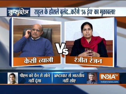 कुरुक्षेत्र: क्या राहुल गांधी सिख दंगों पर भी बोलेंगे?