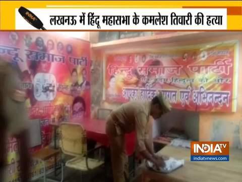 लखनऊ: हिंदू महासभा के नेता कमलेश तिवारी की हत्या