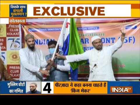 Furfura Sharif cleric Abbas Siddiqui announces party for Bengal Polls, says 'Want to be Kingmaker'