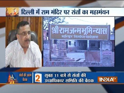 Babri Masjid was built by demolishing temple in Ayodhya, says Shia Waqf chief Wasim Rizvi