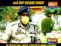 Terrorist activity decreased after abrogation of Art 370: Jammu and Kashmir DGP