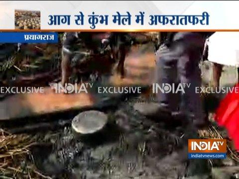 कुंभ मेला 2019: दिगंबर अखाड़े के टेंट में लगी आग पर काबू पाया गया, कोई हताहत नहीं