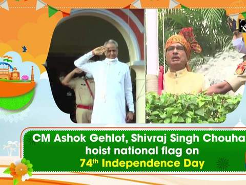 CM Ashok Gehlot, Shivraj Singh Chouhan hoist national flag on 74th Independence Day