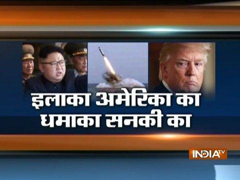 Is Kim Jong-un building secret nuclear submarine to strike US?