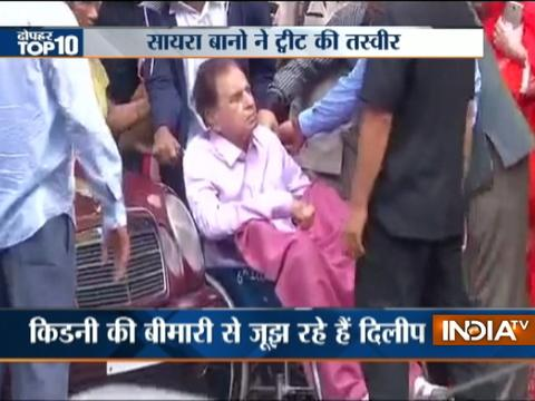 10 News in 10 Minutes | 16th August, 2017