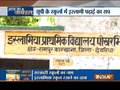 Aaj Ka Viral: Islam being tought in govt school in Deoria?