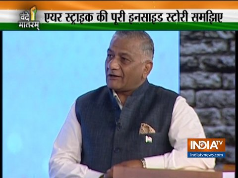 Vande Mataram IndiaTV | Masood Azhar, China not linked to our preparedness against terrorism: Gen VK Singh