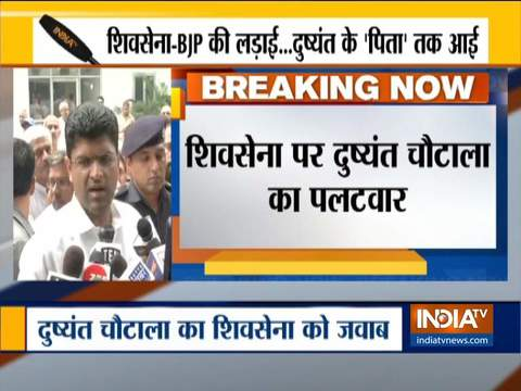 Dushyant Chautala hits back at Sanjay Raut over his remarks on Ajay Chautala