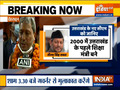 I thank PM, HM & party chief who trusted me: Tirath Singh Rawat