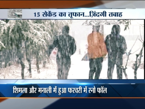 Delhi-NCR experiences chill after parts of North India witness snowfall