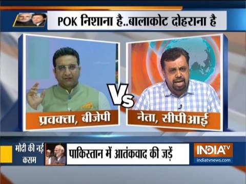 कुरुक्षेत्र | क्या 2022 तक पीओके भारत का हिस्सा बनने वाला है?